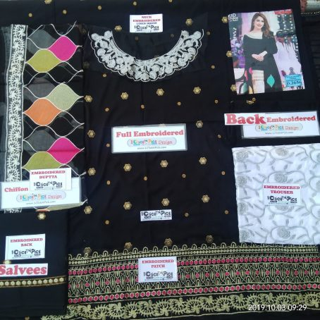 Black Dress For women Staple With Shafoon duppta Online Shopping Kharian Pakistan Latest Design 2019