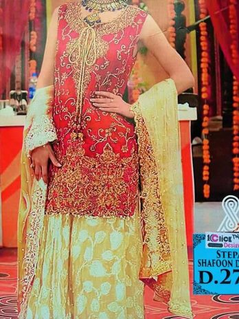Stepal Full Emboridery Dress Party Wear Online Shopping Kharian Pakistan Winter Design