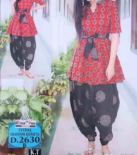 Stepal Red Full Embroidery Dress Party Wear Online Shopping Kharian Pakistan